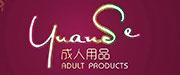 Ver mas productos de Yuanse
